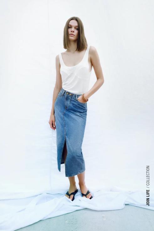 longue jupe en jeans Zara